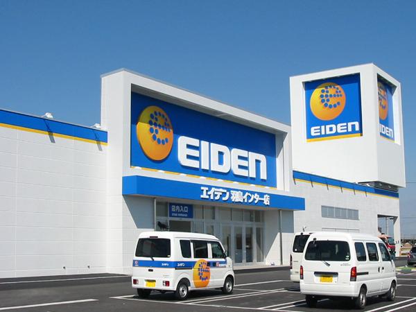 エイデン羽島インター店H19.04