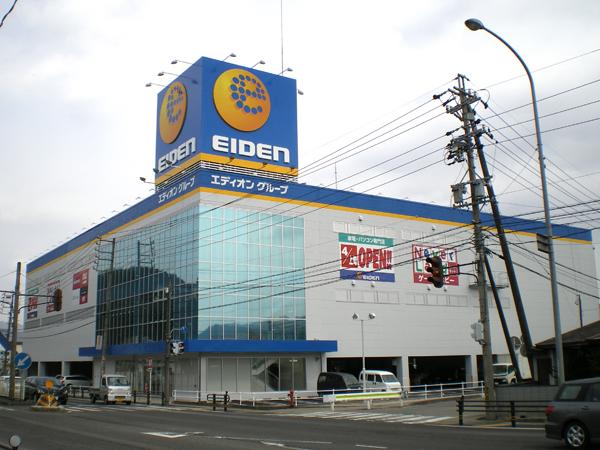 エイデン高山店