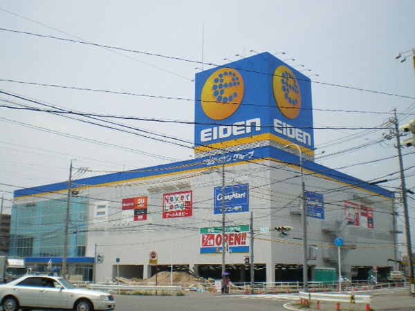エイデン安城店