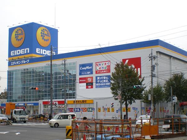 エイデン東海通り店H21.09