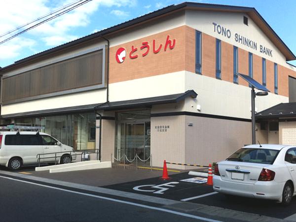 東濃信用金庫川辺支店 産業用太陽光