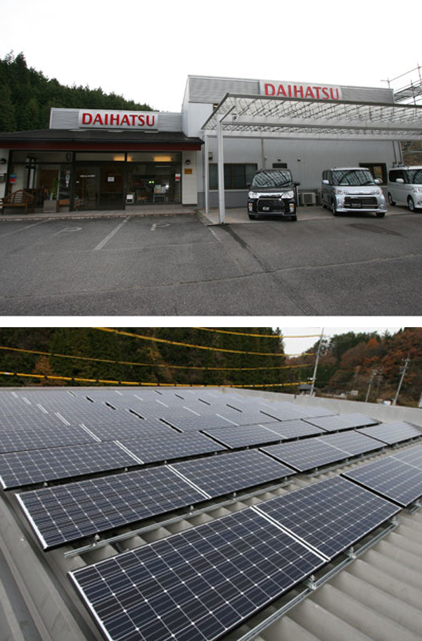 有限会社鶴里ダイハツ様産業用太陽光