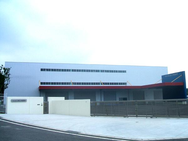 山森土本鉱業所新工場新築工事