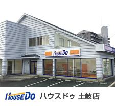 ハウスドゥ 土岐店